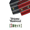 ブランドネクタイ ヴィヴィアン ネクタイ【お買い得2本セット】【Vivienne Westwood・ヴィヴィアンネクタイ】 ヴィ…