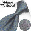 ヴィヴィアン ウエストウッド ネクタイ(8.5cm幅) VW136 【Vivienne Westwood・ヴィヴィアンネクタイ・ネクタイ ブ…