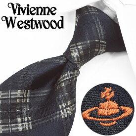 ヴィヴィアン ウエストウッド ネクタイ(8.5cm幅) VW145 【Vivienne Westwood・ヴィヴィアンネクタイ・ネクタイ ブランド】 ヴィヴィアンウエストウッド ネクタイ ブラック/グレー【送料無料】