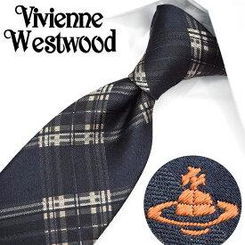 ヴィヴィアン ウエストウッド ナローネクタイ(7cm細幅) VW161 【Vivienne Westwood・ヴィヴィアンネクタイ・ネクタイ ブランド】 ヴィヴィアンウエストウッド ネクタイ ブラック/グレー【送料無料】