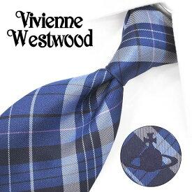 ヴィヴィアン ウエストウッド ネクタイ(8.5cm幅) VW185 【Vivienne Westwood・ヴィヴィアンネクタイ・ブランドネクタイ・ネクタイ ブランド】 ヴィヴィアンウエストウッド ネクタイ ブルー/ネイビー【送料無料】