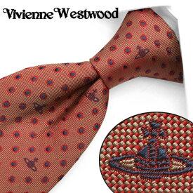 ヴィヴィアン ウエストウッド ネクタイ(8.5cm幅) VW67 【Vivienne Westwood・ヴィヴィアンネクタイ・ブランドネクタイ・ネクタイ ブランド】 ヴィヴィアンウエストウッド ネクタイ バーミリオン/ネイビー【送料無料】