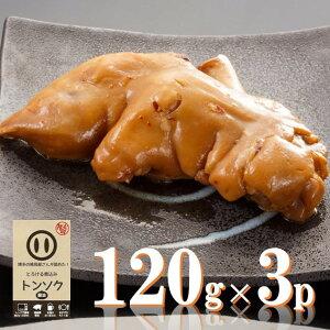 【送料無料】とろけるトンソク(醤油) 珍味 美容 コラーゲン 豚肉 常温保存