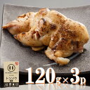 【送料無料】とろけるトンソク(塩) 珍味 美容 コラーゲン 豚足 常温保存