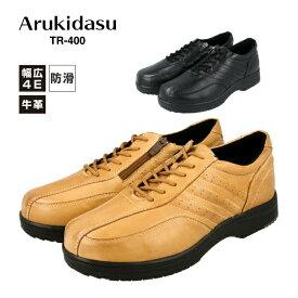 ARUKIDASU アルキダスTR-400ビジネスシューズ ウォーキングシューズ メンズ4E 本革 革靴