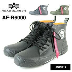 [ 在庫処分価格 ] ALPHA INDUSTRIES アルファインダストリーズレインシューズ ブーツ メンズ レディース ブランドAF-R6000