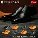 16種類から選べる 定番 本革 ビジネスシューズ !24.5cm から 29.0cm 対応BENE FORCE/ベネフォース紳士靴 本革 革靴 メンズブラック ブラウン靴ひも モンクストラップ ストレートチップ スワールモカシン ビット