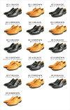 16種類から選べる定番本革ビジネスシューズ!24.5cmから29.0cm対応BENEFORCE/ベネフォース紳士靴本革革靴メンズブラックブラウン靴ひもモンクストラップストレートチップスワールモカシンビット