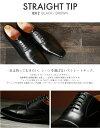 【新商品】16種類から選べる定番本革ビジネスシューズ!24.5cmから29.0cm対応BENEFORCE/ベネフォース紳士靴本革革靴メンズブラックブラウン靴ひもモンクストラップストレートチップスワールモカシンビット
