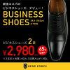 ビジネスシューズ5種類から選べる福袋2足セット24.5cm29cm対応BENEFORCEベネフォース84118412841384148415ブラック黒紳士靴革靴メンズ靴ひもストレートチップビットプレーントゥスリッポン