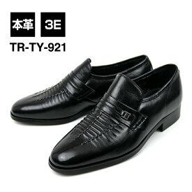 CABARELLO カバレロTR-TY-921ビジネスシューズ メンズシャーリング3E 本革 革靴