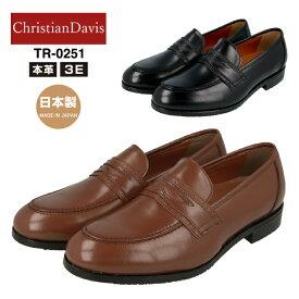 ChristianDavis クリスチャンデイビスTR-0251ビジネスシューズ スリッポン ローファー メンズ3E 本革 革靴 日本製