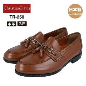 ChristianDavis クリスチャンデイビスTR-250ビジネスシューズ スリッポン ローファー タッセル メンズ3E 本革 革靴 日本製
