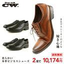 ビジネスシューズ 6種類から選べる 福袋 2足セット 柔らかい 本革 28cm対応Clear walkクリアーウォーク紳士靴 革靴 メ…