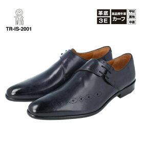 Irodoli イロドリTR-IS-2001ビジネスシューズ カウカーフレザー メンズ3E 本革 革靴