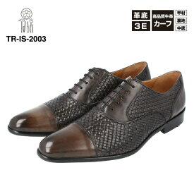 Irodoli イロドリTR-IS-2003ビジネスシューズ カウカーフレザー メンズ3E 本革 革靴