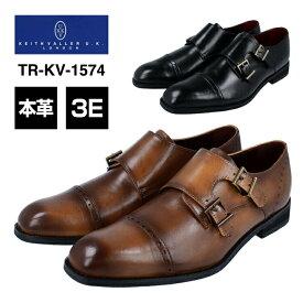 KEITHVALLER U.K. LONDON キースバリーTR-KV-1574ビジネスシューズ メンズ モンク3E 本革 バッファローカーフ 革靴