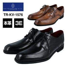KEITHVALLER U.K. LONDON キースバリーTR-KV-1576ビジネスシューズ メンズ3E 本革 バッファローカーフ 革靴
