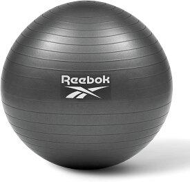 リーボック(Reebok) バランスボール 65cm アンチバースト 空気入れ おしゃれ 椅子 子供 栓 運動 トレーニング エクササイズ 腰痛 腹筋 ダイエット ストレッチ フィットネス 在宅 在宅勤務 ハンドポンプ 安い 子供 女性 メンズ 体幹 姿勢 RAB-12016BK