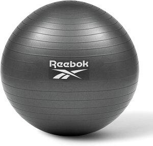 リーボック(Reebok) バランスボール 65cm アンチバースト 空気入れ おしゃれ 椅子 子供 栓 運動 トレーニング エクササイズ 腰痛 腹筋 ダイエット ストレッチ フィットネス 在宅 在宅勤務 ハン