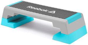 リーボック(Reebok) ステッパー ホームジム トレーニング 踏み台昇降 トレーニング ダイエット 筋トレ エクササイズ フィットネス用品