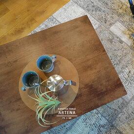 こたつ リビングこたつ センターテーブル リビングテーブル リアルウッド 木目 継ぎ足 高さ調節 シンプル 北欧 ノルディック おしゃれ 一人暮らし コンパクト 長方形 75×60cm