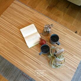 こたつ リビングこたつ センターテーブル リビングテーブル 木目 シンプル 接ぎ木 天板 継ぎ木 カーボンヒーター 省エネ 北欧 アフリカン ビンテージ おしゃれ 5尺 長方形 150×80cm
