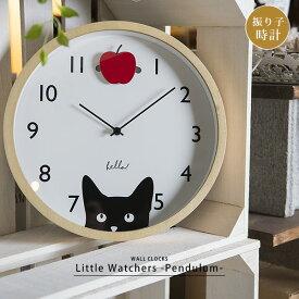 壁掛け時計 振り子時計 掛け時計 アニマル かわいい 猫 ネコ クマ 熊 可愛い 木 雑貨 おしゃれ 贈り物 プレゼント