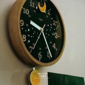 振り子時計 掛け時計 振り子壁掛け時計 掛時計 円形 丸 北欧 静か スイープムーブメント おしゃれ 木 月 太陽 宇宙 寝室 子ども部屋 知育 雑貨