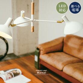 ペンダントライト 3灯 天井照明 北欧 カフェ 木 スマート シンプル ナチュラル おしゃれ インテリア リビング ダイニング 6畳 4.5畳 LED対応