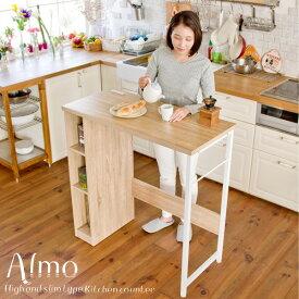 キッチンカウンター 薄型設計 簡易テーブル 収納力アップ キッチン家電収納 デッドスペース 作業台 コンセント付き 収納ラック シンプル 1人暮らし ワンルーム