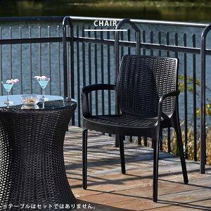 ガーデンチェア ガーデンチェアー おしゃれ 椅子 肘付き アジアン カフェ 安い ポリプロピレン PP ラタン 風 スタッキング チェア 黒 ベランダ 屋内 屋外 新生活 テラス ウッドデッキ 軽量 安