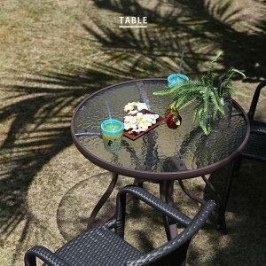 ガーデンテーブル ガラステーブル おしゃれ 円形 丸型 テーブル アジアン カフェ 安い アルミ 丈夫 シンプル 風 天板 ガラス トップ 黒 エクステリア ベランダ 屋内 屋外 新生活 テラス ウッ