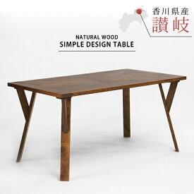 ダイニングテーブル こたつ ハイタイプこたつ 5尺 長方形 140×80cm 4人用 ダイニング キッチン 高級 天然木 国産 日本製 ユニオンジャック シンプル おしゃれ モダン 和モダン インダストリアル