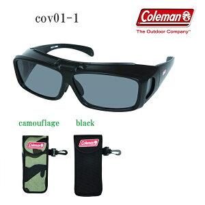 coleman コールマン 偏光 オーバーグラス 跳ね上げ式 COV01-1 偏光サングラス サングラスケースのセット販売