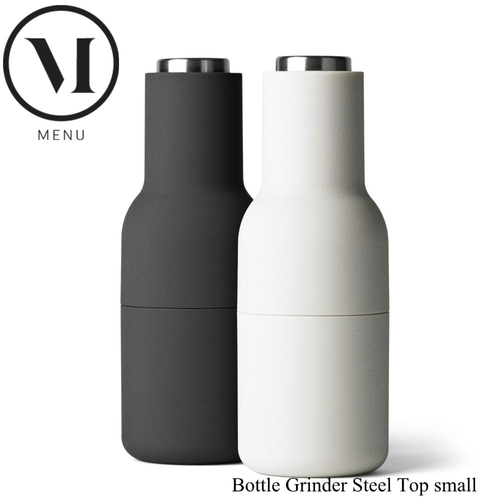 MENU(メニュー) ボトルグラインダー スチールトップ スモール アッシュ&カーボンセット MN4418599