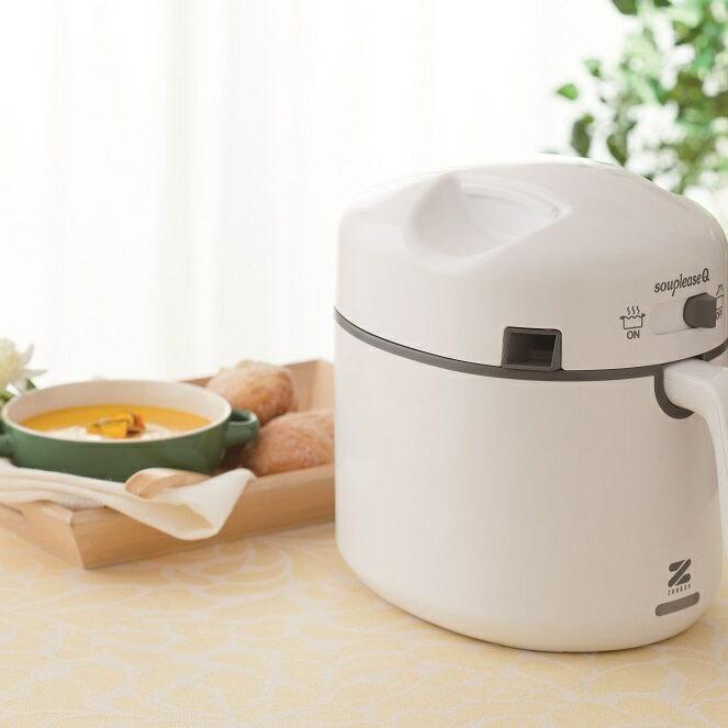 只今クーポン配布中!ゼンケン zenken 野菜スープメーカー スープリーズQ ZSP-2 自動 電気