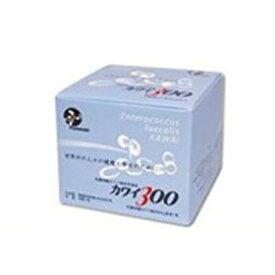 カワイ300 乳酸球菌カワイ株300mg含有/包【カワイ300を2個以上ご購入でクオカード500円分プレゼント付】