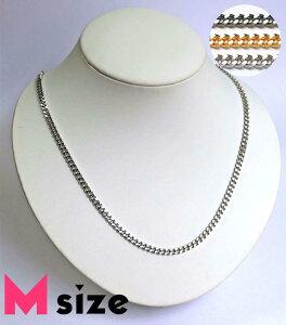 日本製 オールゲルマニウム 喜平ネックレス Mサイズ 約46cm 品質保証書付 ゴールド/プラチナ/ゲルマ