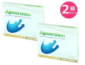 アプソルシン 180粒×2箱セット 2ヶ月分 メンズサプリメント apsorusin 特許成分バイオペリン配合 男性