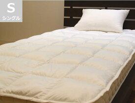 ルナール 軽くて暖かい 羽毛 ダウン敷パッド シングルサイズ 105×215cm 温かい 敷きパッド 天然素材 ベッドパッド ホワイト