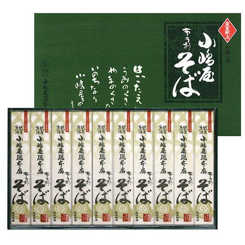 新潟 へぎそば 【小嶋屋総本店】布乃利そば 200g×10袋 乾麺 つゆなし K-10 ギフト 化粧箱入り ※こちらの商品はのし対応可能です。