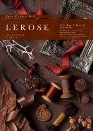 選ぶ楽しさをお届けするカタログギフト「レ ローゼ」★30,600円★※カタログの表紙は変更になる場合がございます。