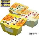 只今クーポン配布中!北海道 こだわりぷりん3種詰め合わせセット (カスタード ミルク パンプキン) 各12個入り 2017ご…