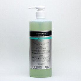 [化粧水]プロスペック 【プレクールローション】500mL