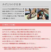 【mizutori】げたのみずとり手掘りSENSE-ハミングu【うるし】】UR-01URUSHI【m2】KOKONヒール高6.5cm【ゲタ鼻緒下駄浴衣】《5400円以上送料無料!》