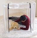 ペット用酸素室 ペット オキシ ホテル【L〜LLサイズ】90×125×90cm 大、超大型動物用 酸素ケージ/酸素テント/酸素カプセル