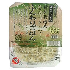JA魚沼みなみ 魚沼産コシヒカリ ふんわりごはん 200g×1ケース(24入り) 特栽米 白米 レトルト パックご飯 ※代引き不可