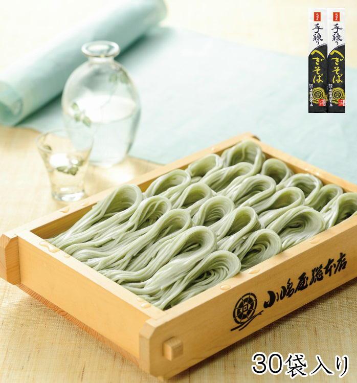 手繰りへぎそば 小嶋屋総本店 180g×30袋 トクS-30 つゆなし 純国産 高級 乾麺 魚沼手繰りそば ※こちらの商品はのし対応可能です。