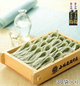 手繰りへぎそば 小嶋屋総本店 180g×15袋 トクS-15 つゆなし 純国産 高級 乾麺 魚沼手繰りそば ※こちらの商品はのし対応可能です。